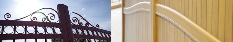 Détail portail chêne doré/portail manéo
